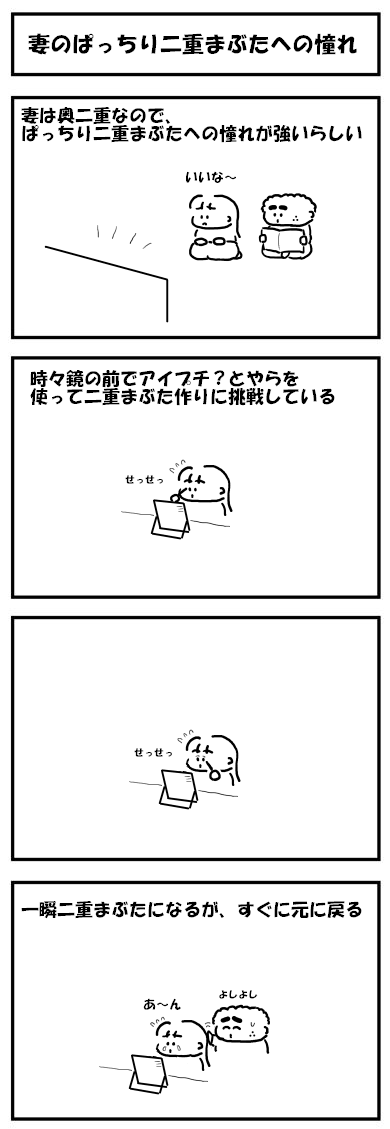 20170501.png
