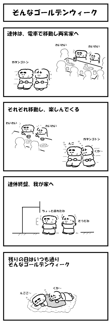 20170507.png
