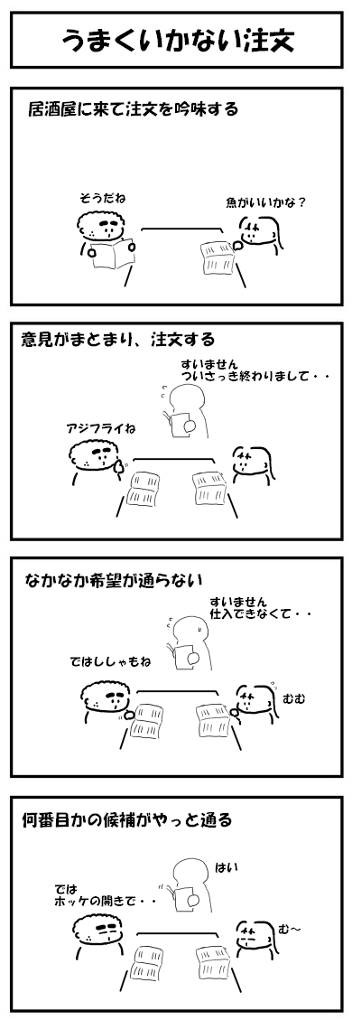 20170509.png