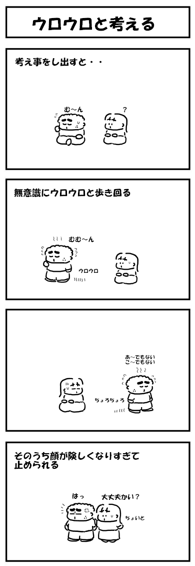 20170515.png