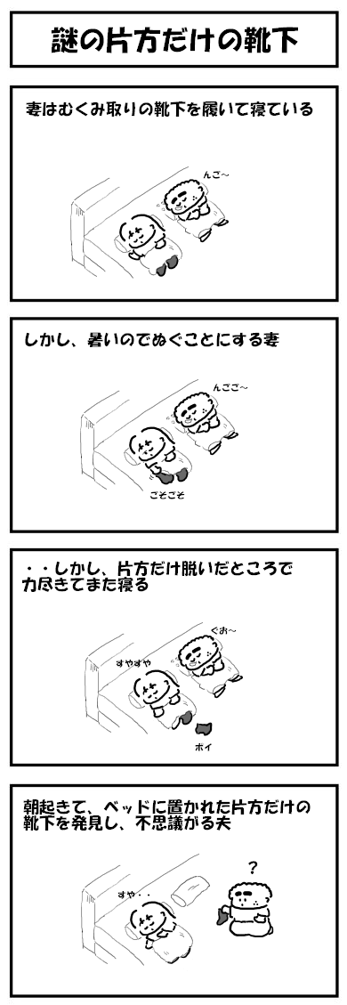 20170801.png
