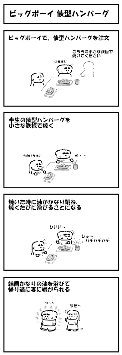 20170807.png